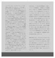 Jap_leaflet_back